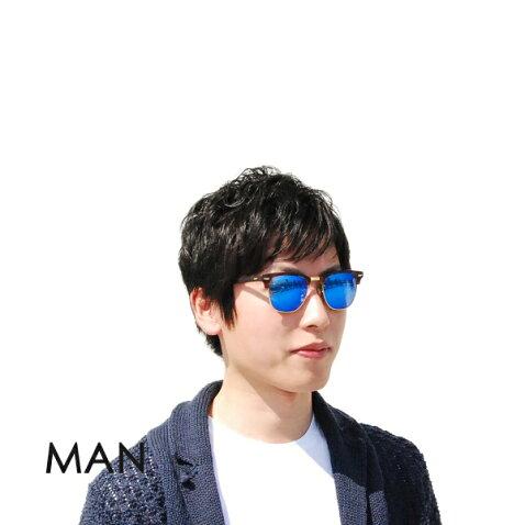 Ray Ban Blue Master