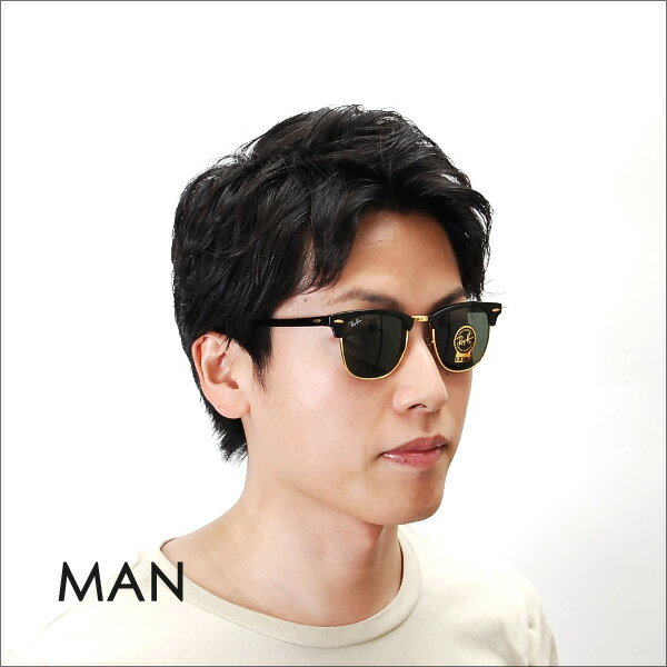 ray ban clubmaster rb3016 w0365 49 sunglasses  ray ban clubmaster rb3016 w0365 49