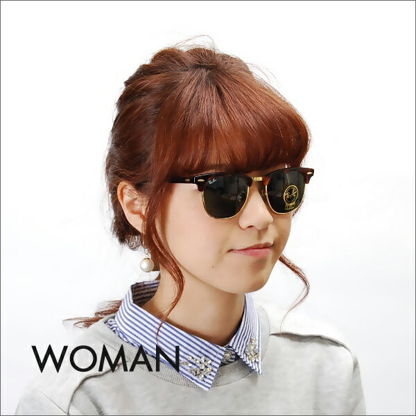 w0366 ray ban  Whats up