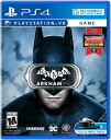 PS4 [PSVR] Batman:Arkham VR USA(バットマン:アーカムVR 北米版)〈Warner Home Games〉