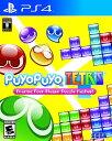 PS4 Puyo Puyo Tetris(プヨプヨテトリス 北米版)〈Sega〉[新品]