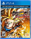 PS4 Dragon Ball FighterZ(ドラゴンボールファイターズ 北米版)〈Bandai Namco Entertainment America〉 新品