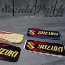 【ajito】Nos Suzuki patch 当時物スズキ ワッペン ビンテージ ヴィンテージ エンブレム レア コレクション デッドストック
