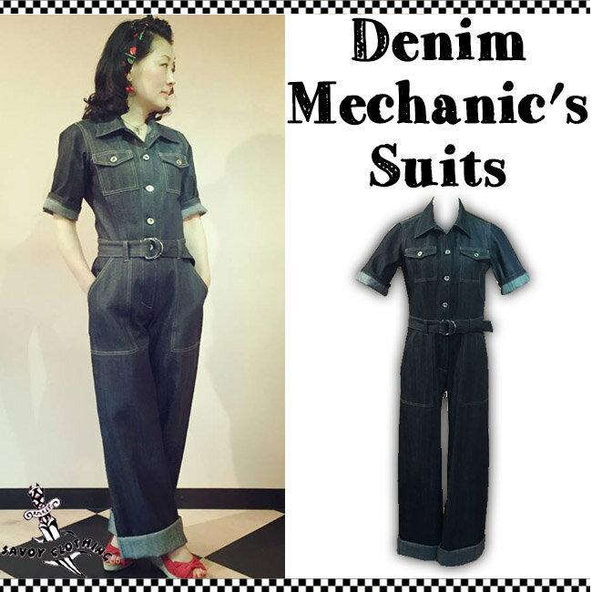 SAVOY CLOTHING Denim Mechanic's Suits デニム オールインワン