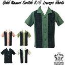 SAVOY CLOTHING Gold Kasuri Switch S/S Lounge Shirt