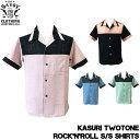 SAVOY CLOTHING Kasuri TwoTone Rock'n'Roll S/S shirts カスリ 2トーン ロックンロール シャツ 半袖 サヴォイクロージング オープン シャツ 50'S 開襟 ロカビリー ファッション Rockabilly 衣装 サボイクロージング 原宿 50年代 ビンテージ風 メンズ SVY-SH289