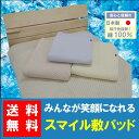 スマイル 敷きパッド ダブル 日本製の綿100% ポコポコ敷きパッド 春夏秋  エーブル日本製  夏用 マットダブル