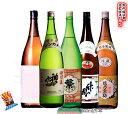 福袋  鶴亀地酒 日本酒5本飲み比べセット1800ml 超厳...