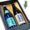 日本酒 飲み比べセット/李白 越乃寒梅720ml 2本箱入り ギフト キャッシュレス5%還元お中元 お歳暮