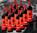 海鴉(25゜) 720ml壱岐麦焼酎/12本 送料無料一部地域除く 長崎の酒