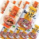 長崎ちゃんぽん2食入・長崎皿うどん2食入各6袋セット/スープ付【送料無料 一部地域を除く】