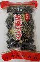 芝麻ゴマ(黒) 「ジーマーゴマ黒」 150g中華菓子...