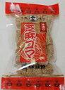 芝麻ゴマ(白) 「ジーマーゴマ白」 150g中華菓子...