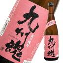 ショッピング芋焼酎 芋焼酎 九州魂kusudama紫芋焼酎(25゜) 720ml 焼酎