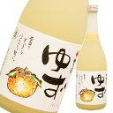 梅乃宿 ゆず酒 720ml 限定 リキュール