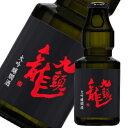 九頭龍 純米 150ml/24本セット 黒龍酒造 飲み切りタイプキャッシュレス5%還元
