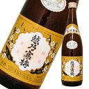 ショッピング梅 越乃寒梅 白ラベル 720ml 日本酒