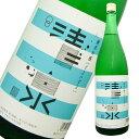 清泉 純米吟醸 1800ml 新潟県 日本酒