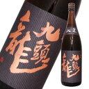 キャッシュレス5%還元 九頭龍 純米 1800ml 日本酒