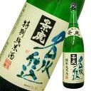 限定 越乃景虎 名水仕込 特別純米酒 1800ml 日本酒
