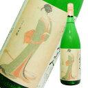 長崎美人 大吟醸 1800ml 長崎の酒 日本酒日本酒>大吟醸酒ランキング 3位 (1/6 21:05)