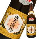 越乃寒梅 別撰 1800ml 吟醸酒 日本酒