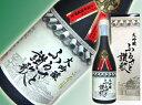 ふるさと讃歌 大吟醸 720ml長崎の酒