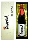 丁子屋 純米大吟醸 1800ml 限定 長崎県 日本酒