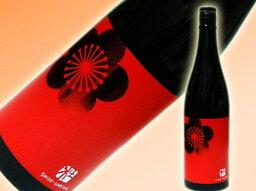 杜の蔵のしそ梅酒 純米酒仕込み