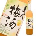 美人梅酒(8゜) 500ml 梅が枝酒造 梅酒