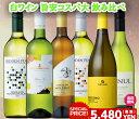 白ワイン 旨安 コスパ大 オスカー受賞ワイン入6本辛口飲み比べセット 送料無料