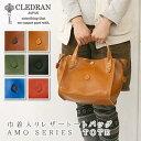 クレドラン CLEDRAN バッグ レディース トート レザー 革 本革 ◆ 巾着を入れた レザー トートバッグ AMO SERIES TOTE CL-1181