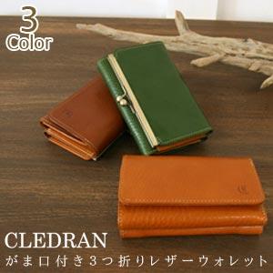 【入荷しました】クレドラン CLEDRAN 財布...の商品画像