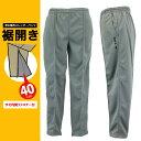 パンツ メンズ ジャージ シニアシニア ファッション 40代 50代 60代 70代 80代 シニア向け 服 衣料 シニアファッション 男性 紳士 服 ズボン 高齢者服 スウェットパンツ1000132 通販