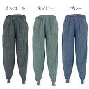 薄手 前ファスナー イージーパンツ刺繍名入れ無料 シニア ファッション 70代 80代 シニア向