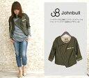 Johnbull-al758_1