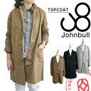 Johnbull-al830_1