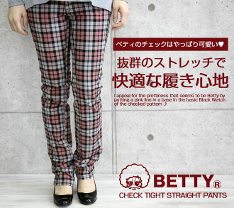 BETTY SMITH ( bettismith ) チェックタイト straight pants ( BAW2053C/BAW2053G ) Tartan check / Black Watch / タイトストレート / レギンスパンツ / ladies / women / classic / Rakuten /BETTYSMITH