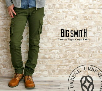 BIG SMITH (big Smith) German stretch tight straight color cargo pant (work pants / military underwear BS-436) men's / Germany forces / beige / khaki / black / black / Betty Smith / man / bottoms /BETTYSMITH/BETTY SMITH/fs3gm