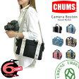 チャムス ショルダー チャムス CHUMS カメラボストンバッグ スウェット (ch60-0805) チャムス バッグ chums カメラバッグ チャムス CHUMS 10P27May16
