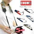 チャムス CHUMS カメラストラップ 5.0cm スウェット ナイロン カメラ ネックストラップ (ch60-2185) 一眼レフ チャムス CHUMS ショルダー デジカメ ファッション雑貨 小物 楽天