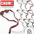 チャムス ネックストラップ CHUMS メガネ ストラップ リテーナ オリジナルスタンダードエンド (ch61-0001) chums ストラップ チャムス CHUMS 10P07Feb16