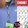 チャムス ネックストラップ CHUMS ニューランヤードロープ New Lanyard rope (CH61-0113) チャムス ストラップ CHUMS チャムス CHUMS 雑貨 10P07Feb16