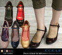 [free shipping] COCUE (cuckold) 2WAY enamel strap pumps (sneakers /25018/28023/27050) formal / entrance to school / job hunting / woman / shoes / black / black / beige / gold / Lady's / shoes / Rakuten