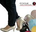 Cocue-24021_1