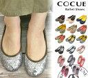 Cocue-26098_4