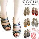 Cocue-26316_100