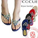 Cocue-26317_100