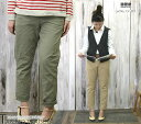 Domingo DMG(D.M.G) cotton coma Chino tapered trouser cropped pants (short pants /13-599T) beige / olive / navy / Lady's / woman / wash processing / bottom / chinos / American casual / clean eyes / sale /SALE/ free shipping fs2gm