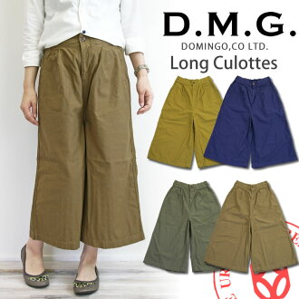 It is silhouette / どみんご / flare / cotton hemp /13-713t/15-345l/fs3gm softly / constant seller / skirt style / made in DMG Domingo (D.M.G) Baker long culottes underwear (color underwear / wide underwear /15-351T) Lady's / Japan